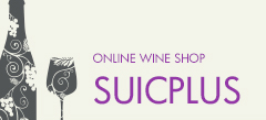 ONLINE WINE SHOP SUICPLUS